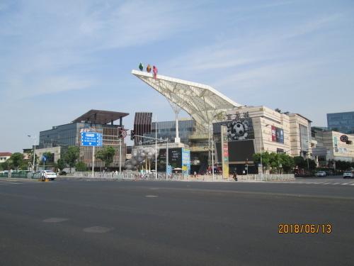 七宝駅 (上海市)