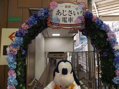 グーちゃん、臨時合宿で箱根湯本温泉へ行く!(グーちゃんJAPANの戦いとは?編)