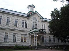 札幌へ! その5  北海道大学へ行ってみました。