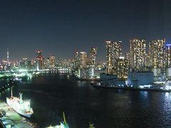 東京の旅行記