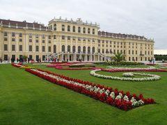 ヨーロッパ・友人夫婦と巡る初夏の中欧4都市10日間の旅 ウィーン編