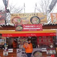 雪まつりが見たくて札幌(6)雪まつり�大通4〜12丁目会場&地酒&伝説の塩ラーメン&スープカレー
