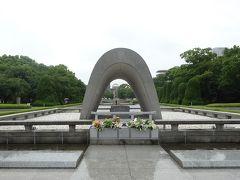 広島県 平和記念公園 厳島神社