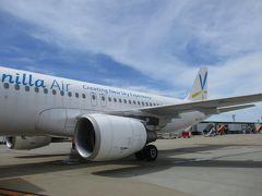 Flight JW917