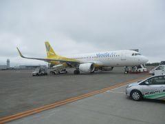 Flight JW910