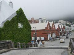 北海道:函館・朝市・赤レンガ と 湯の川温泉