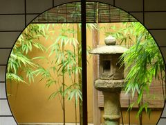 【鎌倉散歩】「さすが!」と唸り…京の雅にひたる