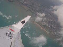 2018年7月 台風7号発生の沖縄へ!ANAインターコンチネンタル万座ビーチリゾートで過ごすまったり旅♪Day3~「ステーキハウス88」でステーキランチ~台風の爪痕残る那覇空港からセントレアへ~