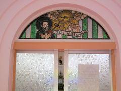 イエズス会アジア最後の布教地ー長崎 中通島編