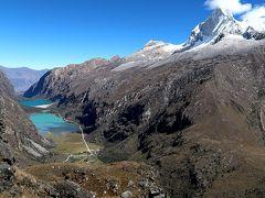 団塊夫婦5回目の世界一周絶景の旅―ペルー編(2)憧れの世界一美しいと評判の峠へ
