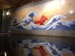 定山渓温泉の休日