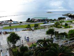 急に発生した台風7号最中の沖縄本島3泊4日の旅【ホテルにチェックイン後、海洋博公園散策編】