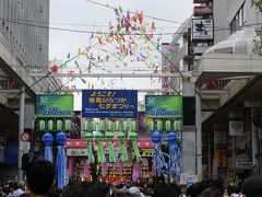 成田に用事もないのに泊まりに行く。