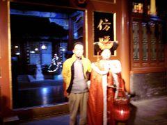 北京の世界遺産を訪ねて