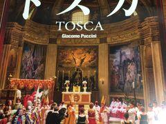 オペラ「トスカ」を鑑賞に新国立劇場へ行ってきました イン 初台