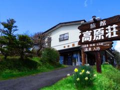 福島市街の夜景が楽しめる、見晴らしの宿