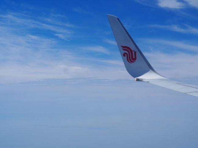 水郷の街へ01 はじめての中国 いろいろ調べて上海へ