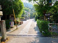 京都 奥嵯峨野 竹林の小径から祇王寺