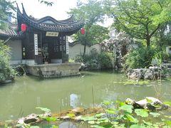 蘇州の世界遺産 『ぐう園』に行く