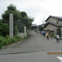 歩いて巡る知多四国 No. 10 (常楽寺、龍台院、光照院)