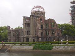 貯まったマイルで広島旅行 その④ 宮島~広島 らすと