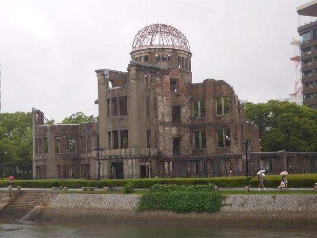 JALのマイレージが貯まってきたので、それを利用して広島旅行に行ってきました。<br />自然観光、珍スポット観光、廃墟観光、世界遺産観光など、盛りだくさんの旅になりました。<br />その④は 宮島~広島まで。<br />最終日は土砂降りの雨の中で原爆ドームなどの観光となりました。私たちが帰った次の日からは広島県を含む西日本全体に記録的な豪雨が降り、たくさんの被害が発生しました。