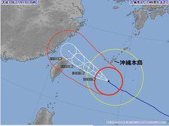 夏リゾート沖縄(番外編)台風8号現況7月10日7時