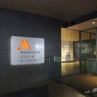 大阪マリオット都ホテルに泊まるという旅