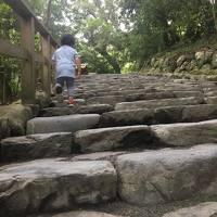 神社城宿場町2018① はじめてのお伊勢さん