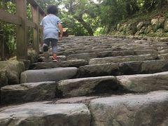 伊勢神宮の旅行記
