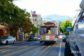 1)我が「想い出のサンフランシスコ」 昔の想い出をなぞりながら 束の間の街歩きを楽しむ
