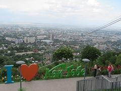 カザフスタン 「行った所・見た所」 アルマトイのコクトベで眺望を楽しみながら散策