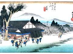 東海道53次、No37 水口宿(50)から石部宿(51)へ