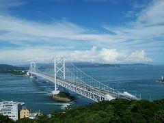 瀬戸内への旅 その① 神戸、淡路島を経由して徳島県鳴門市へ。大鳴門橋とルネッサンス鳴門リゾートホテル。