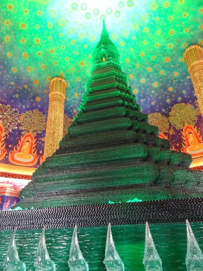 ワットパクナムに行ってきました。<br />最近日本人観光もちょいちょい出てくる程度で日本人皆が行くかというとそうでもない少々マイナーな観光寺院です。<br />訪問時が月曜という平日だったせいか客もまばら(数人レベル)でした。<br />場所はBTS Bang Wa かBTS Talat Phuluが最寄駅なのですが、ここからタクシーかソウテイにのって行きます。<br />たまたま宿泊先が割と近くだったので私たちはタクシーで移動したので安くて楽でしたが、きちんと目的地が伝えられないとどこに行くのかわからない程辺鄙な場所です。<br /><br />ワットパクナムはアユタヤ時代に造られたとのことですが、大仏塔の高さは80mもある近代建築。<br />個人的にはこの近代建築が少々あやかり感が低いイメージです。<br />とはいえ、中は5階建ての宝物殿になっています。<br />1階から4階までは宝物殿が中心で、そこかしこに仏像も多くご利益はありそう。<br />クライマックスは5階の緑色のガラスで造られた仏舎利奉安塔です。<br />天井も独特の世界観があり見たものを虜にするのは間違いないです。<br />更にここ入場料無料ですので交通費のみで全てを見ることが出来ます。<br />王宮や暁の寺院など有名処は全て見たという方で更にディープな仏教建築物などが見たい方にはお勧めです。<br /><br />実はこの寺のすぐ近くにヘンテコリン感満載のワットクンチャン寺院がすぐそばにあります。<br />裏道を使えばすぐにいけるのでついでに行く価値はあります。<br />とにかくそのイケテナイ感オーラが全開でどうすればここまでギミックに造れるのか逆に感心する造りです。<br />間違いなくインスタ映えすると思いますが、行った人のがっかり感もマックスかと思います。