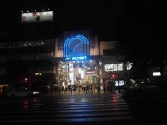 集合は仙台で  東北の旅 宮城編