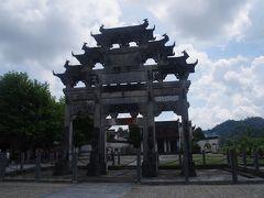2018年7月9日一次帰国休暇 上海、黄山旅行