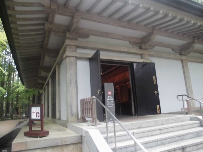 仙台でレンタカーを借りて 東北の旅です<br /><br />東北初体験の友が居たので<br />中尊寺と厳美渓は外せませんでした<br /><br />ちょうど中尊寺ではお祭りもやってました<br /><br />