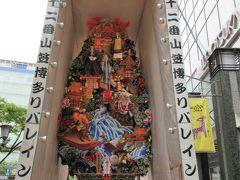 2018年7月 福岡 博多祇園山笠の飾り山笠を見たり、博多座でミュージカル「1789」を観劇
