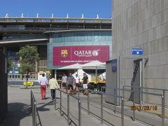 イベリア周遊の旅(189)FCバルセロナ、バルサ本拠地へ。