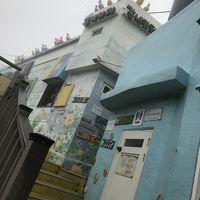 雨女ひとり旅★初釜山でフォギーな甘川文化村&ヒンヨウル文化村1