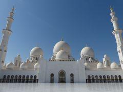エティハド航空ビジネスクラスで行く モロッコ・アラブ首長国連邦の旅(アブダビ・ドバイ編)