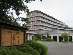 2018.7 福島 あだたら高原 岳温泉 櫟平ホテル(くぬぎだいらホテル)