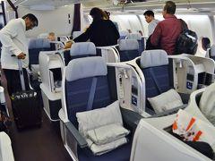 モルディビアンハネムーン Part 16 - マレーシア航空ビジネスクラス クアラランプール → 成田