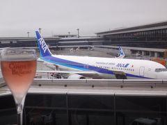 ANAファーストクラスで行くサンフランシスコ ① 全日空のサービスに感動♪ 成田国際空港第1ターミナルにあるANAファーストクラス&ダイヤモンドサービスメンバー専用の「ANA SUITE CHECK-IN」、第5サテライト52番ゲート付近の『ANA SUITE LOUNGE(ANAスイートラウンジ)』、ユナイテッド航空の『United Global First Lounge(ユナイテッド グローバル ファーストラウンジ)』、成田空港のブランド免税店