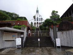 長崎,壱岐,対馬,釜山 ブラリ観光(1) 初めての長崎は小雨だった(2018年7月)