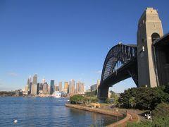 シドニー 1日3万歩越えの旅④