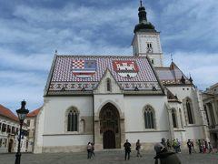 バルカン半島から中欧へ 6 クロアチア ザグレブ