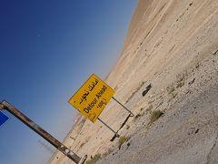 ヨルダン入国
