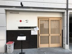 巣鴨発の超優良ラーメン店「Japanese Soba Noodles 蔦」~世界ではじめてラーメン店としてミシュランの星を獲得した名店~